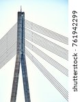 cable stayed bridge over... | Shutterstock . vector #761942299