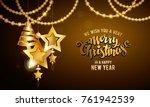 merry christmas gold | Shutterstock .eps vector #761942539