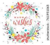 christmas and new year... | Shutterstock .eps vector #761951065