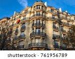 the typical facade of parisian... | Shutterstock . vector #761956789