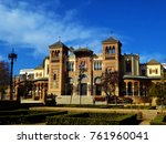 the mudejar pavilion  sevilla  ... | Shutterstock . vector #761960041