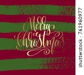 merry christmas   gold hand... | Shutterstock .eps vector #761960977