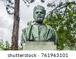 monument dedicated to the... | Shutterstock . vector #761963101