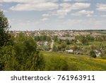 belarus  the city of volozhin. | Shutterstock . vector #761963911
