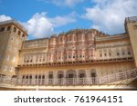 hawa mahal  is a harem in the... | Shutterstock . vector #761964151
