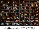 blurred image many old books on ... | Shutterstock . vector #761975905