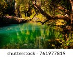 kursunlu waterfalls turkey | Shutterstock . vector #761977819