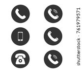 phone icon. vector illustration. | Shutterstock .eps vector #761979571