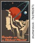 vector mid century space poster.... | Shutterstock .eps vector #761982871