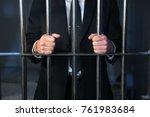 a white collar criminal behind... | Shutterstock . vector #761983684