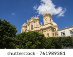 noto central cathedral sicily | Shutterstock . vector #761989381