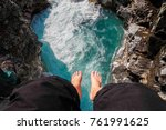jump into the mountain river... | Shutterstock . vector #761991625