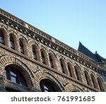 old sandstone downtown office... | Shutterstock . vector #761991685