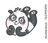 cute panda bear  adorable ... | Shutterstock .eps vector #761995495