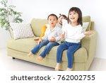 playing children friendly  | Shutterstock . vector #762002755