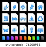 environment icon on document... | Shutterstock .eps vector #76200958