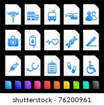 medical icon on document icon... | Shutterstock .eps vector #76200961