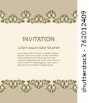 invitation template  background ... | Shutterstock .eps vector #762012409