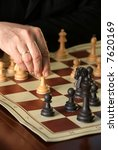 playing chess | Shutterstock . vector #7620169