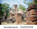 old thai temple | Shutterstock . vector #762022549