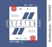 motivation slogan typography... | Shutterstock .eps vector #762044065