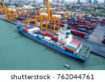 the projects underway at major...   Shutterstock . vector #762044761