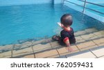 child in danger drowning in the ... | Shutterstock . vector #762059431