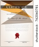 certificate template with... | Shutterstock .eps vector #762060781