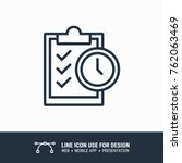 icon task list time in... | Shutterstock .eps vector #762063469