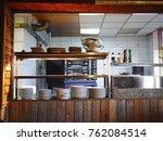 a restaurant kitchen in the uk | Shutterstock . vector #762084514