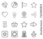 thin line icon set   call ... | Shutterstock .eps vector #762085855