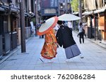 a japanese couple on their... | Shutterstock . vector #762086284