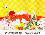 dog new year card background  | Shutterstock .eps vector #762086695