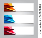 vector abstract design banner... | Shutterstock .eps vector #762088189