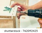 board chipboard cut parts | Shutterstock . vector #762092425