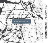 cracked rock texture vector   Shutterstock .eps vector #762094717