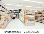 abstract blur supermarket in... | Shutterstock . vector #762109621