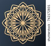 laser cutting mandala. golden... | Shutterstock .eps vector #762172831