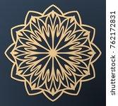 laser cutting mandala. golden... | Shutterstock .eps vector #762172831