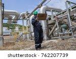 male worker inspection visual... | Shutterstock . vector #762207739