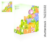 vector packaging box. abstract...   Shutterstock .eps vector #76222102