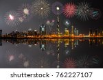 new year fireworks display at... | Shutterstock . vector #762227107