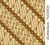 seamless javanese batik pattern | Shutterstock .eps vector #76223524