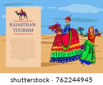rajasthan tourism vector... | Shutterstock .eps vector #762244945