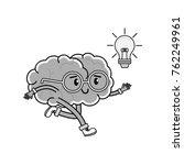 brain cartoon design | Shutterstock .eps vector #762249961