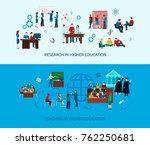 university learning horizontal... | Shutterstock . vector #762250681