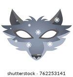 christmas children's wolf  mask ... | Shutterstock .eps vector #762253141