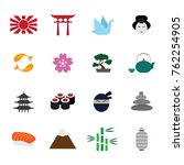 japanese culture color icons | Shutterstock .eps vector #762254905