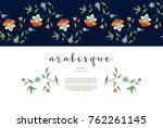 vector vintage decor  ornate... | Shutterstock .eps vector #762261145