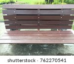 bench in the garden | Shutterstock . vector #762270541